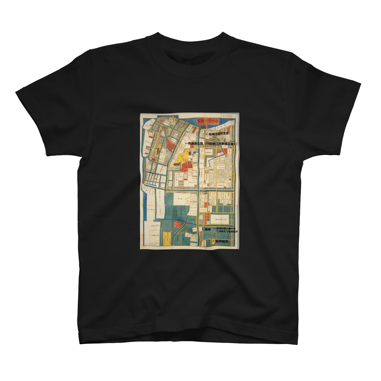 メディア木龍・谷崎潤一郎研究のつぶやきグッズのお店の本所深川絵図 T-shirts