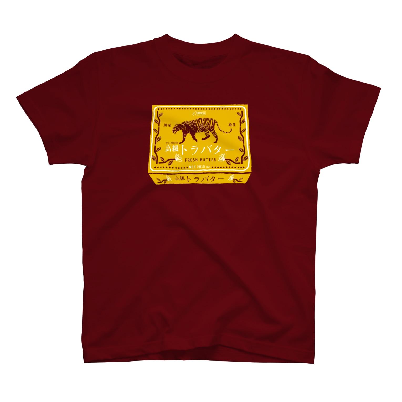 TRINCHのサンボ印の高級トラバター T-shirts