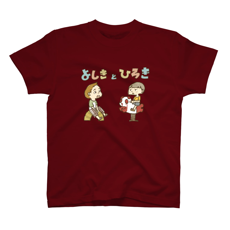 GGG official shopのよしきとひろきが公園で T-shirts