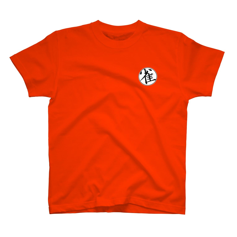 aliveONLINE SUZURI店の雀Tシャツ T-shirts