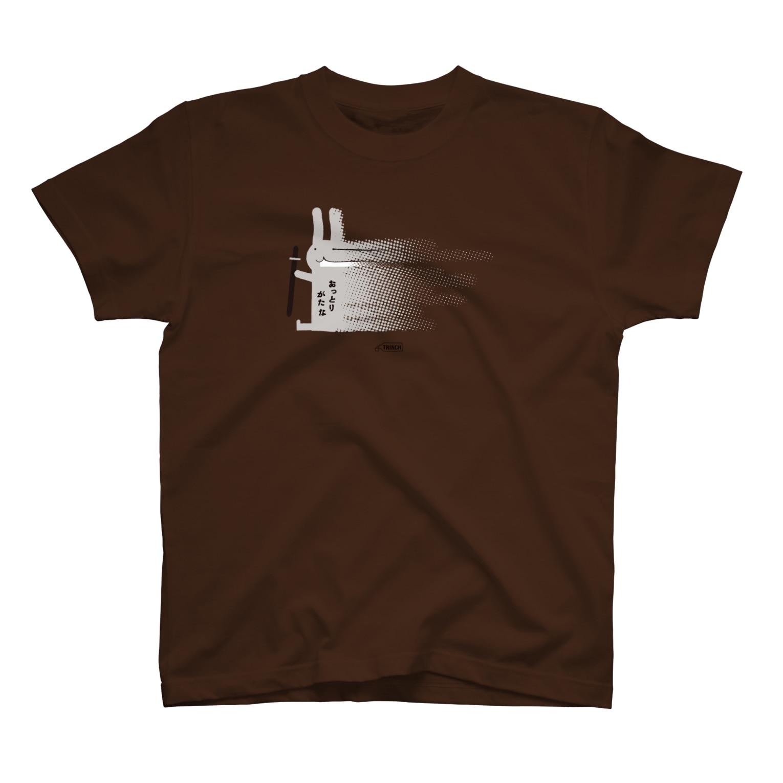 TRINCHの鶏肋印 03 T-shirts