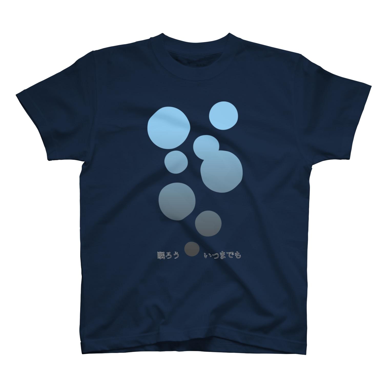 neoacoの眠ろう いつまでも Tシャツ