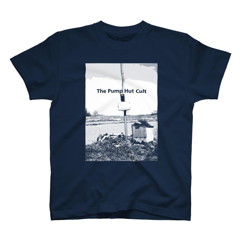 hassegawaのポンプ小屋教団シャツ2017夏 Tシャツ