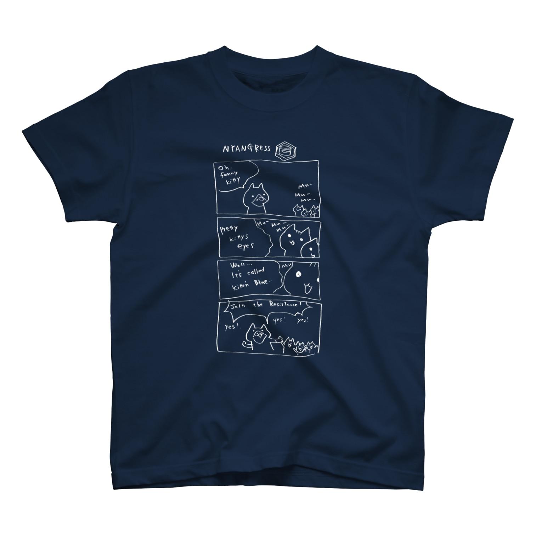 なぐらのNyangress kitty Tシャツ