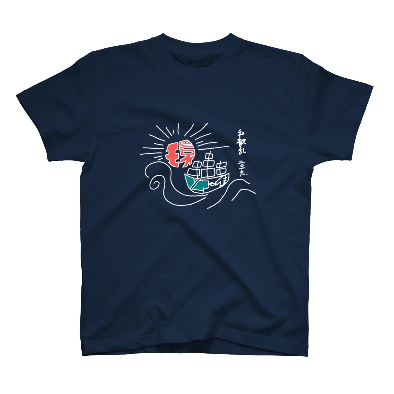 rino_teteのめぐりずむ ネイビー T-shirts