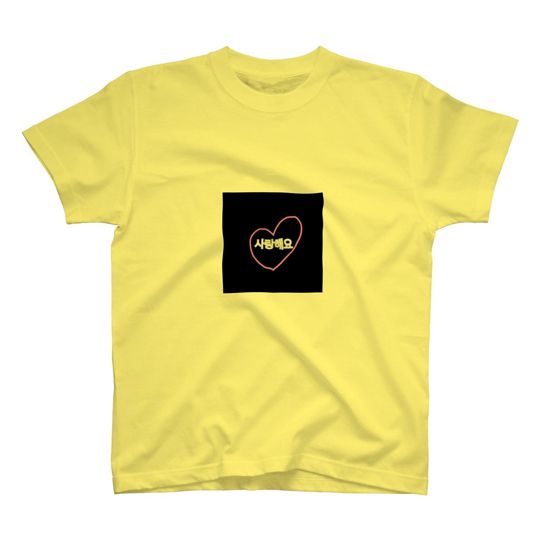 KEY.さんの사랑해요(サランヘヨ)♡ T-shirts