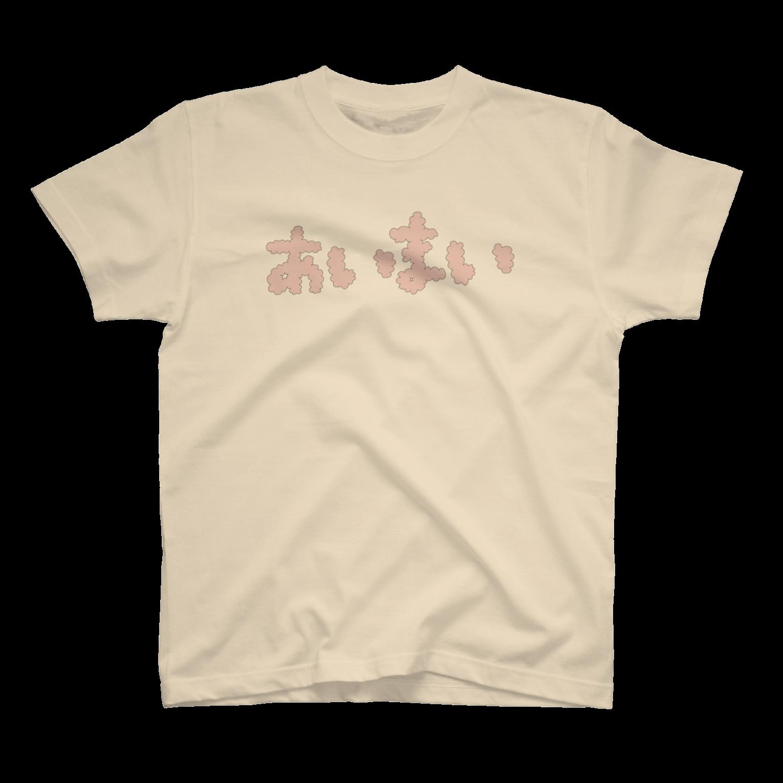 ngyのあいまい Tシャツ