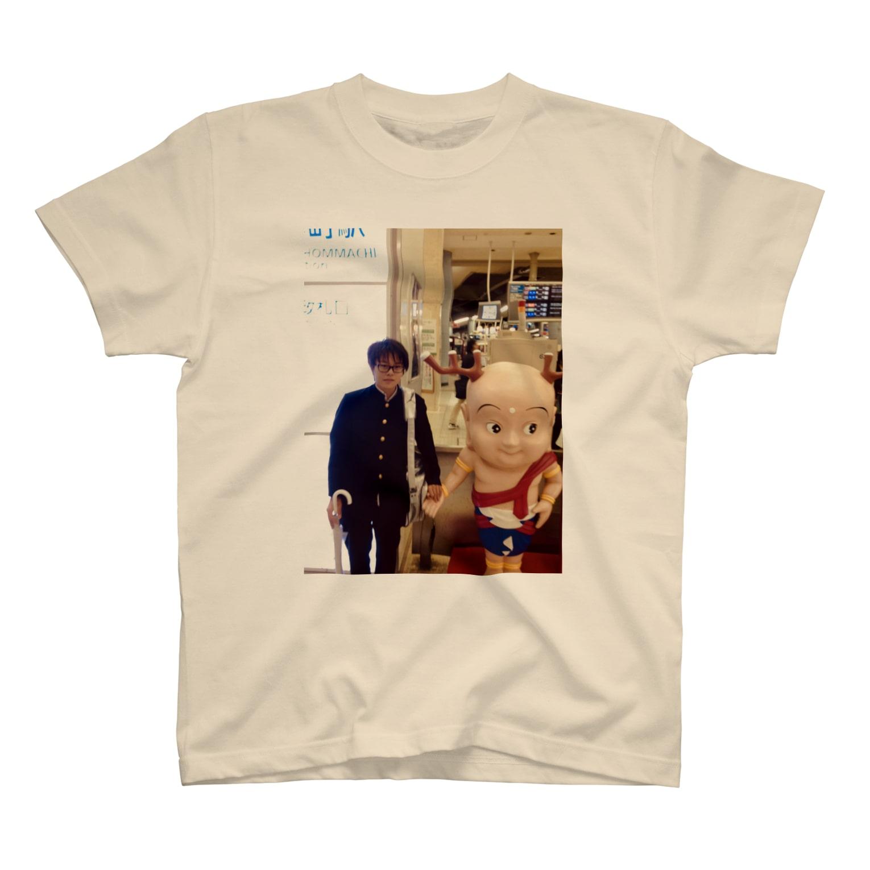 cleamvanilaのかずき(14) T-shirts