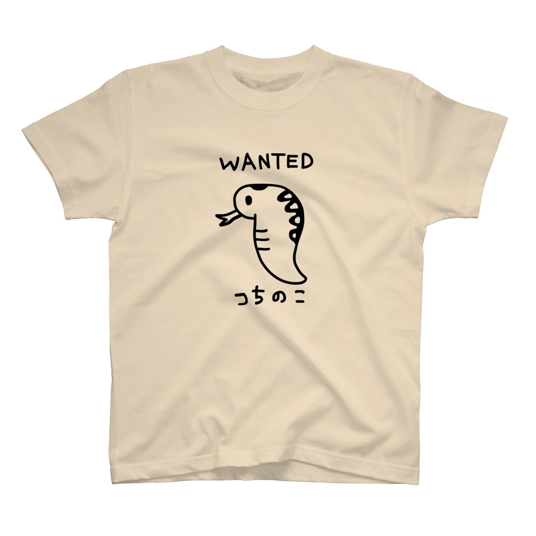 すとろべりーガムFactoryのつちのこ 指名手配 T-shirts