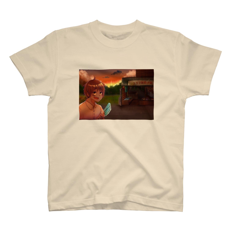 べるしょっぷの少年と夏 T-shirts