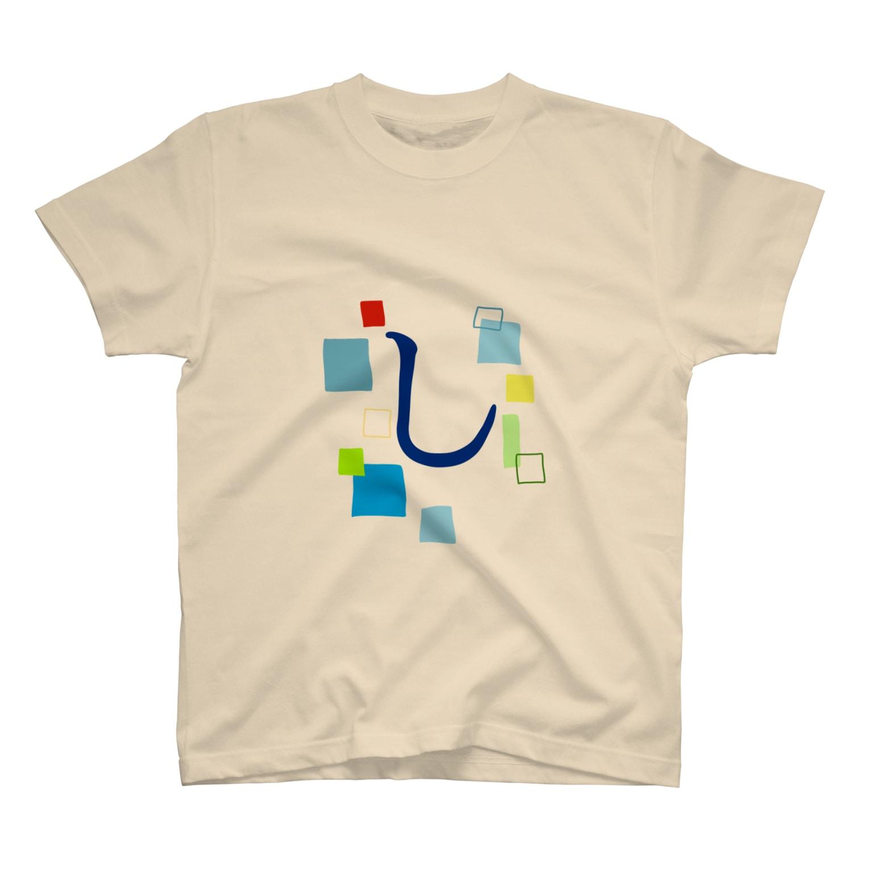 eria33のしかくのし T-shirts