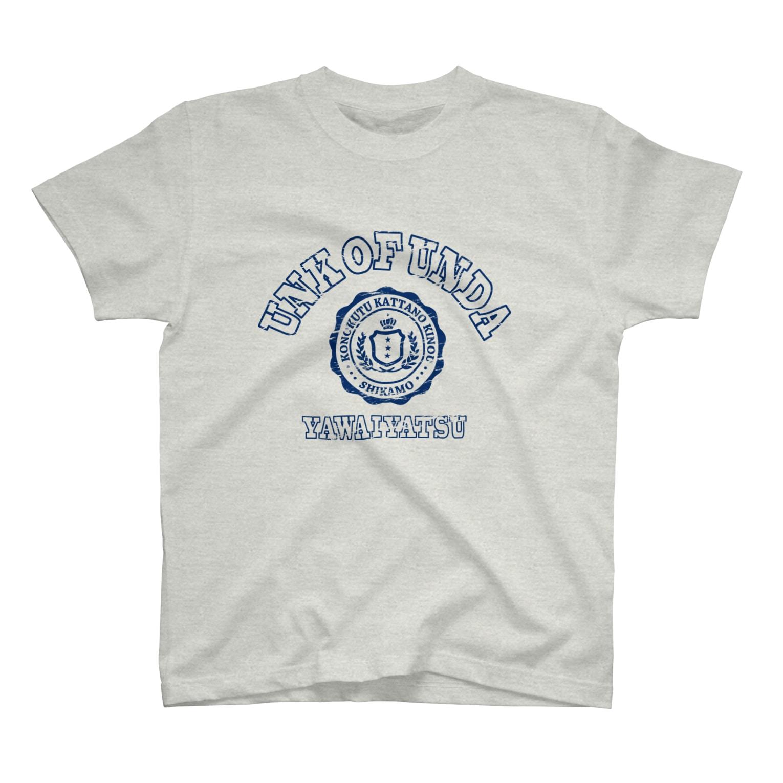 acorn@アパレルデザイナーのUNK  OF  UNDA(丸カレッジネイビー) T-shirts