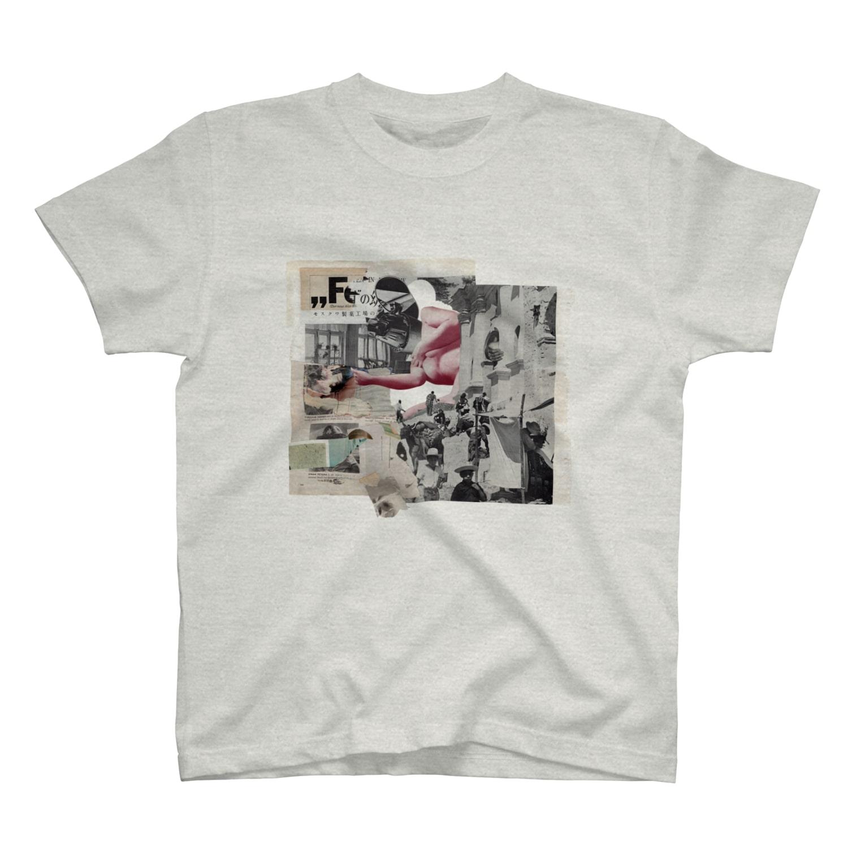 Gotandaのゴルゴダの豚小屋 T-shirts