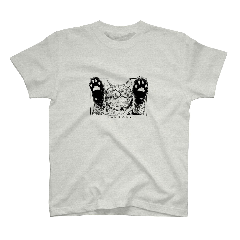 MYAMのバンザイ猫 T-shirts