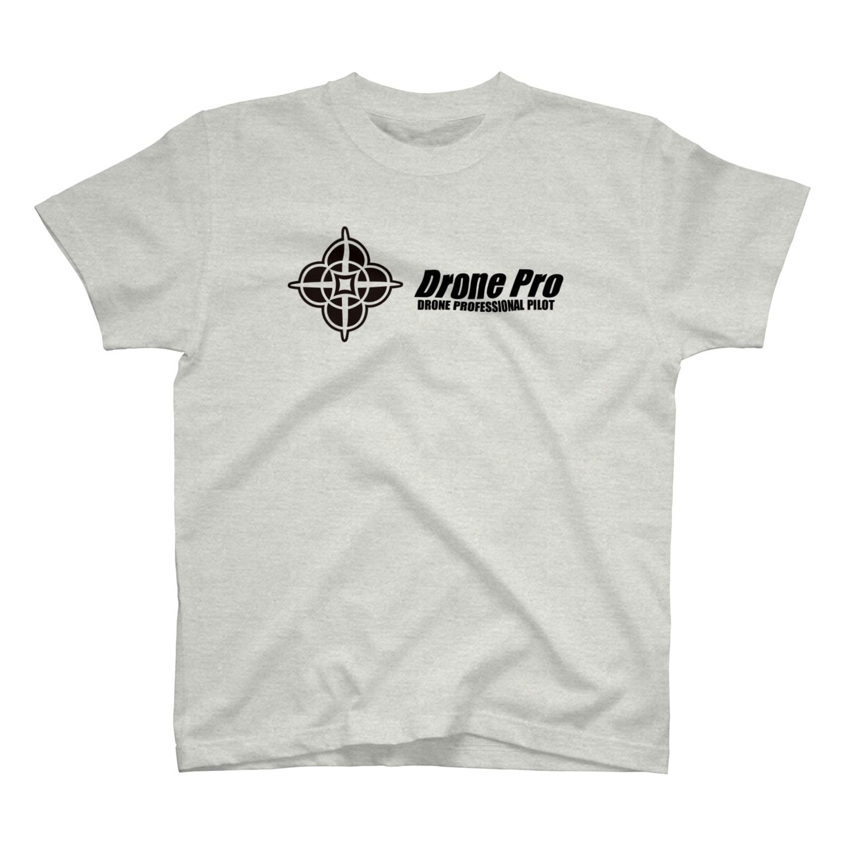 DronePro 株式会社ドローンプロ オフィシャルショップのドローンプロ T-shirts