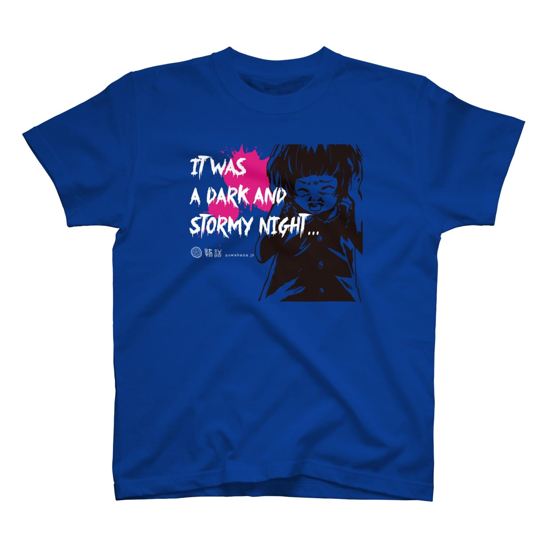 怖話グッズの怖話-Girlイラスト2(T-Shirt Blue) Tシャツ