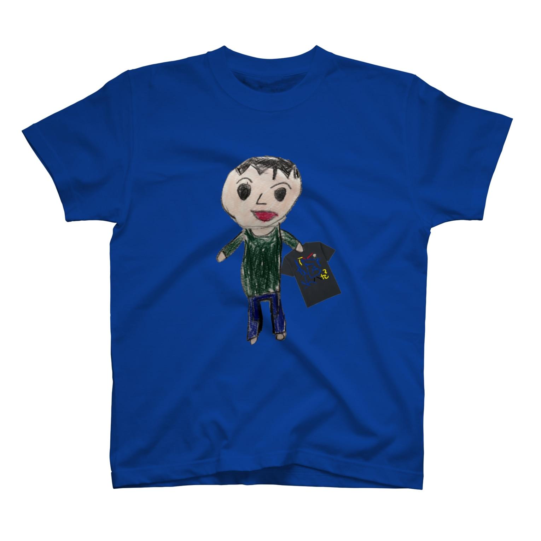 mattemaina のぼくのえ T-shirts