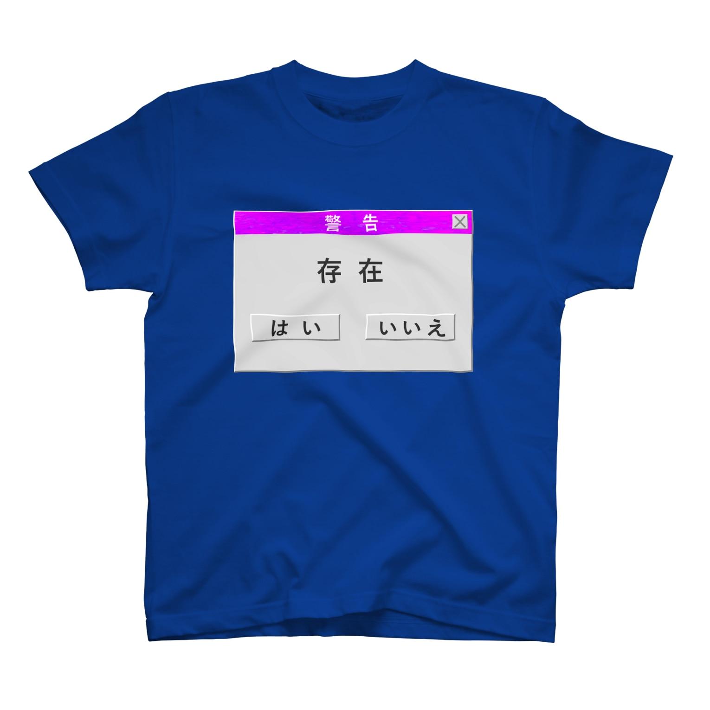 縺イ縺ィ縺ェ縺舌j縺薙¢縺の存在ウィンドウ Tシャツ
