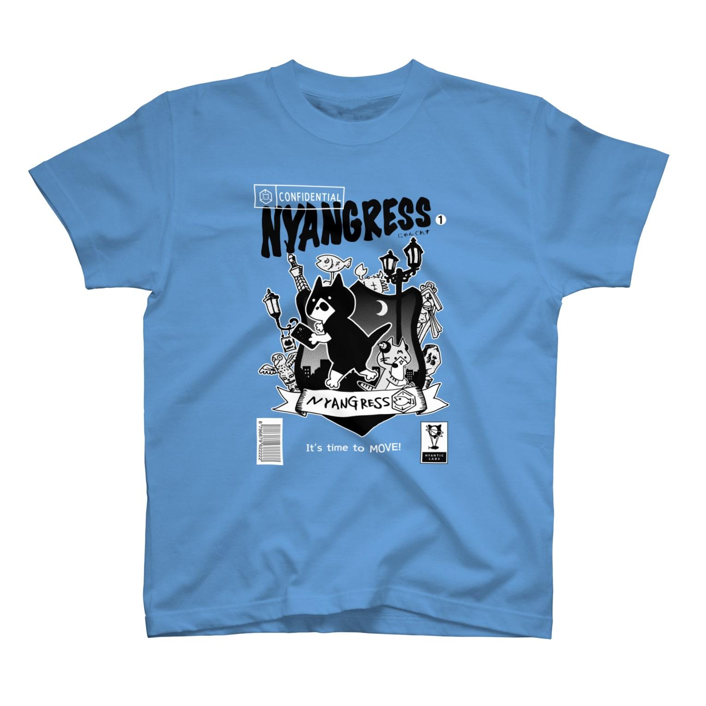 なぐらのにゃんぐれす1巻 Tシャツ