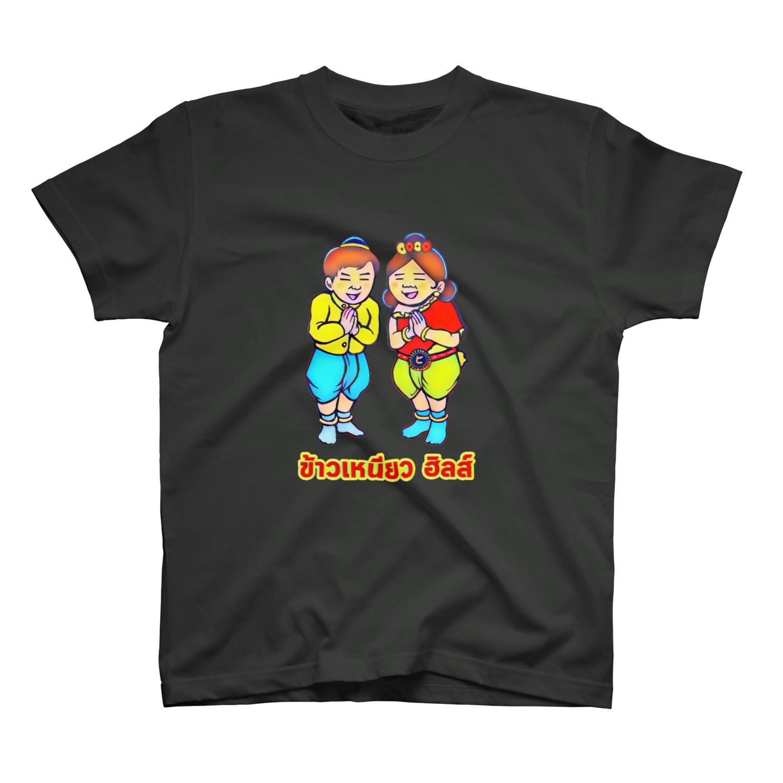 トコ*ガドガドのカオニャオ姉弟② T-shirts