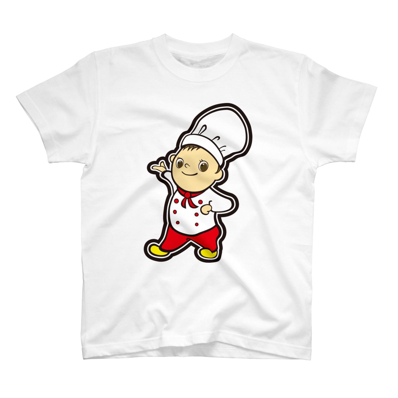 plusworksのコックさん Ver.2 Tシャツ
