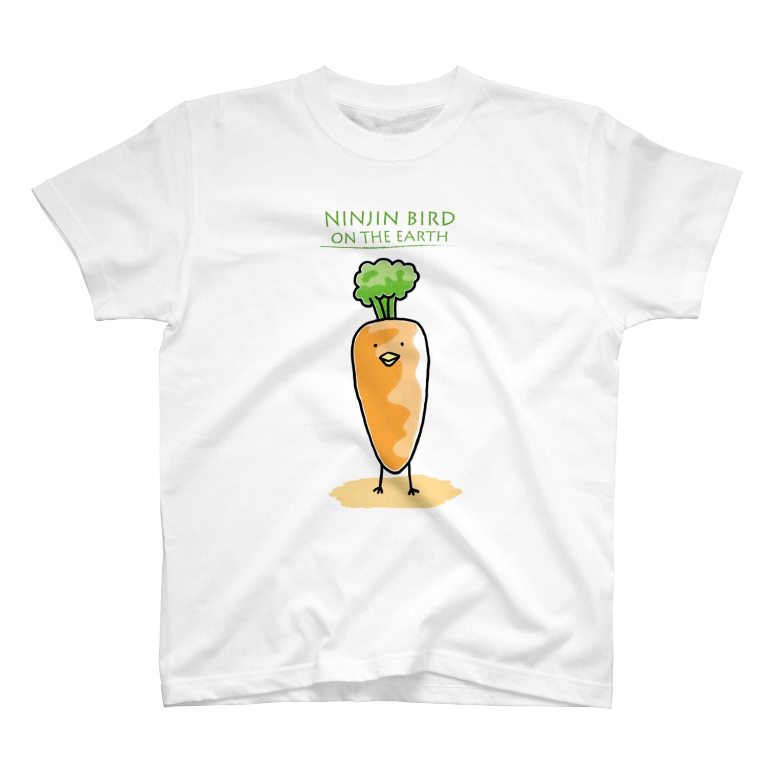 Piso Store on Suzuriのにんじんバード Tシャツ