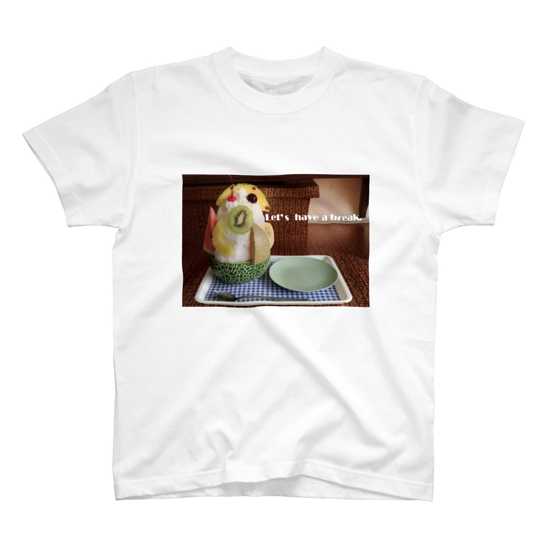 高田万十のLet's have a break. Tシャツ