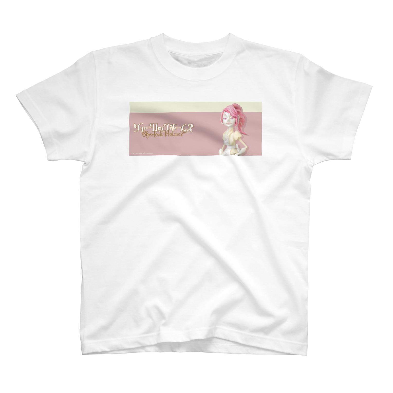 sherlockgakuenのIrene Adler Tシャツ