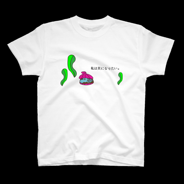 オトモする動物。の私は貝になりたいTシャツ