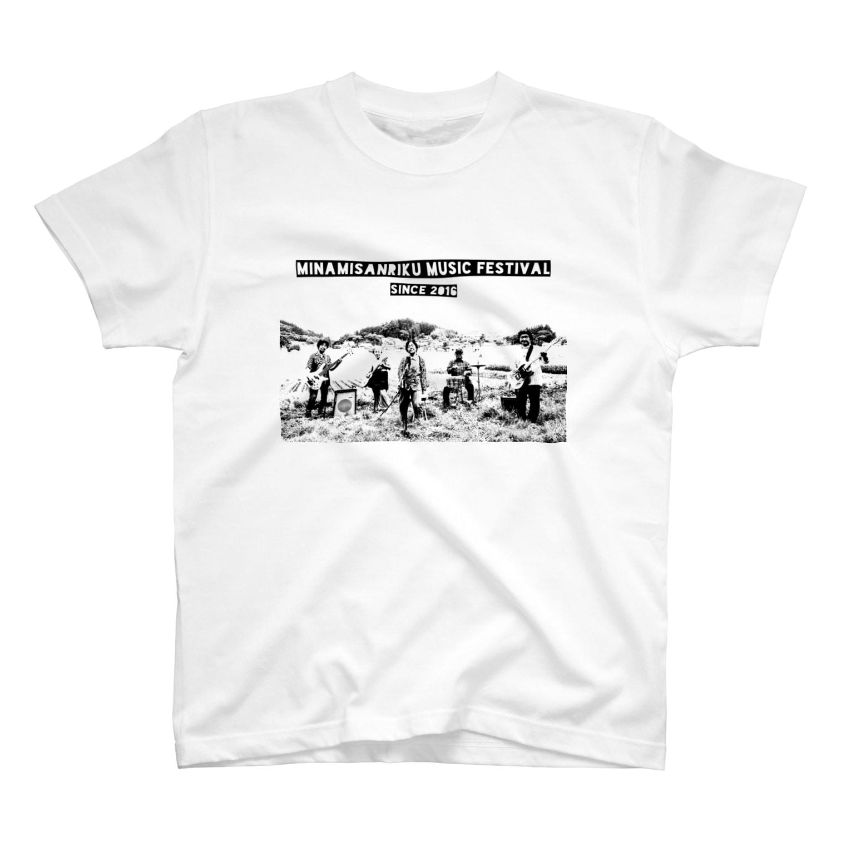 南三陸音楽フェスティバル実行委員会の【モノクロ】南三陸音楽フェス Tシャツ
