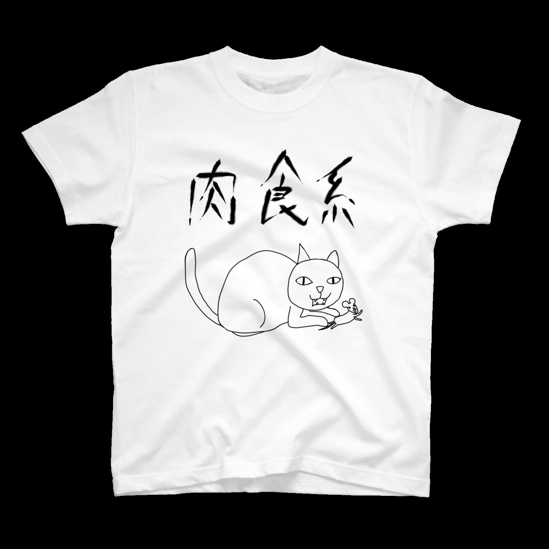 sslabの肉食系 Tシャツ