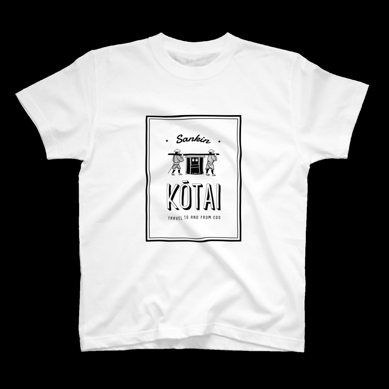 山田全自動のショップの参勤交代Tシャツ