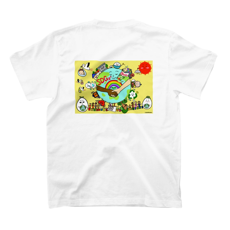 ケヤリーフショップのSDGs+あったかハート18goalケヤリーフ T-shirtsの裏面