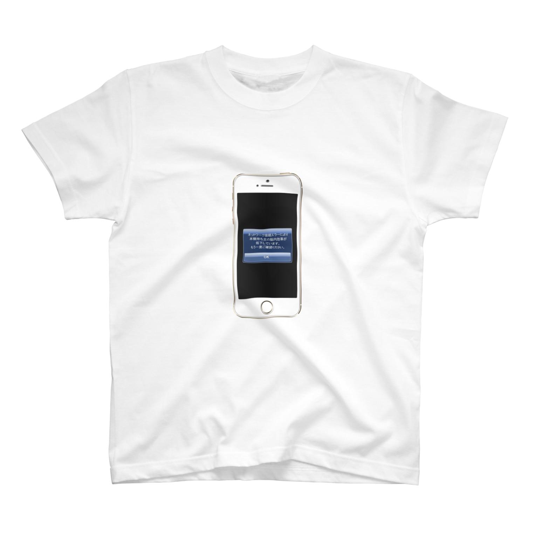 ありんこのアイフョーン T-shirts