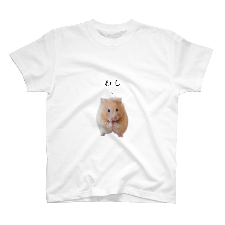 R→Uのミニマム T-shirts