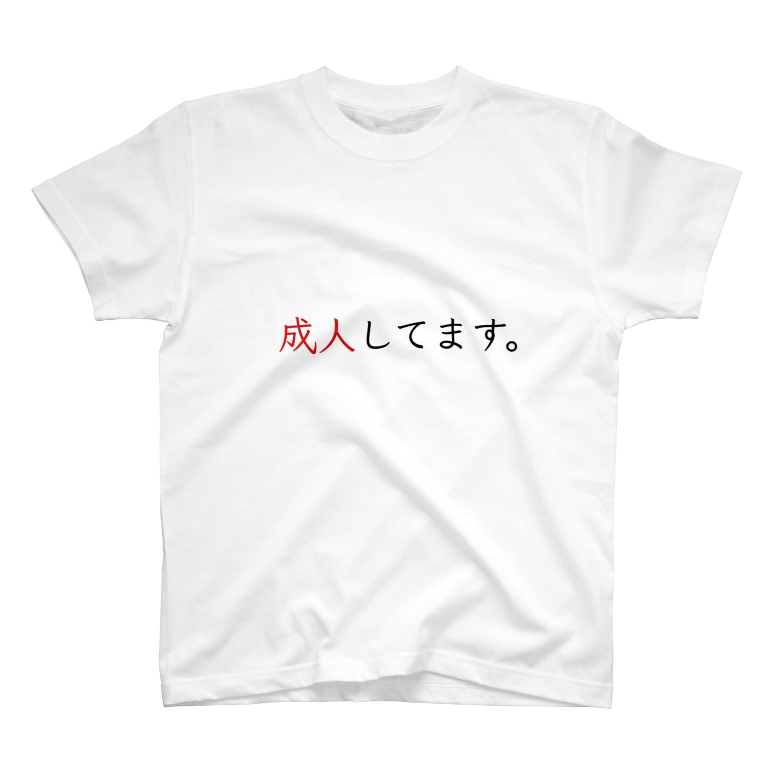 PMショップの成人グッズ T-shirts