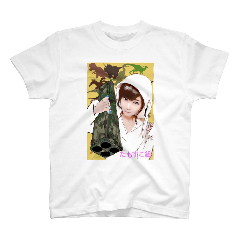 生田晴香♡グノシーCM(恐竜博士編のたもすこ組 Tシャツ