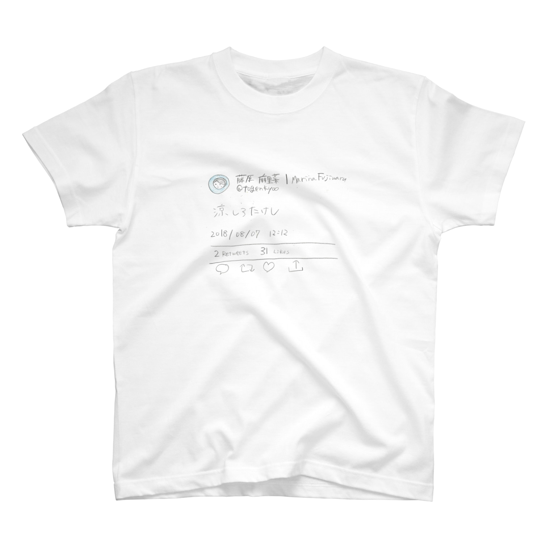 藤原 麻里菜のすずしろたけし T-shirts