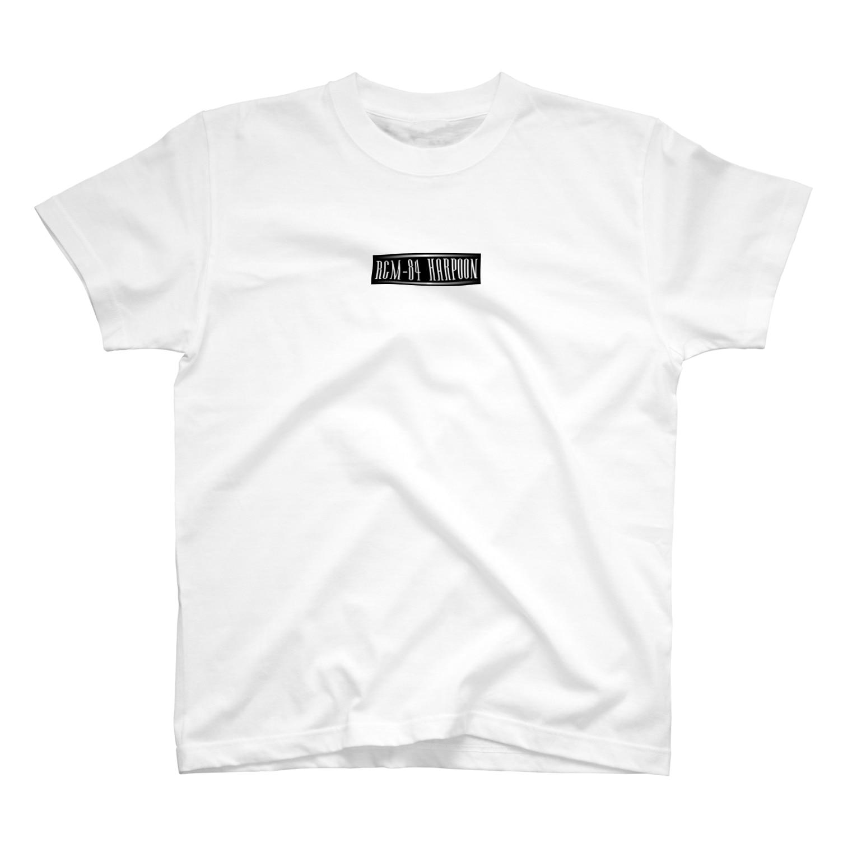 welwynのハープーンミサイル T-shirts