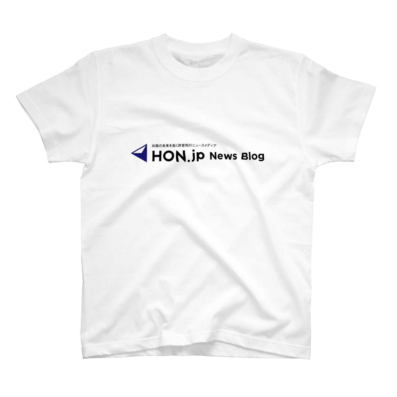NPO法人HON.jp(旧:日本独立作家同盟)のHON.jp News Blog T-shirts