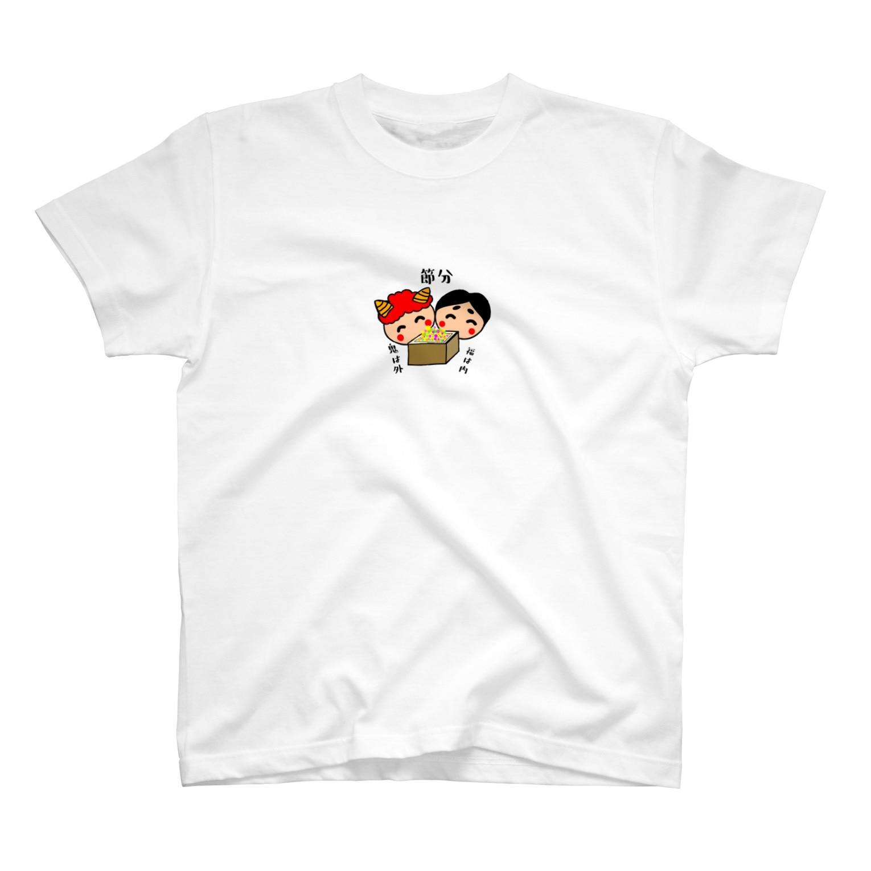 tsuki-hiroの鬼は外 福は内 T-shirts