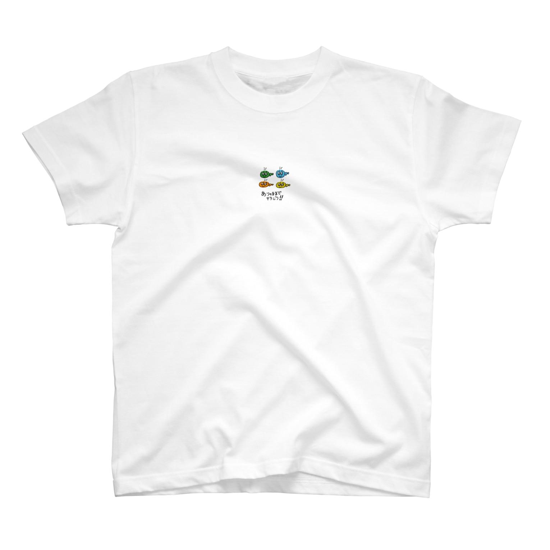 Harukanのありくんのありのままで行こう! T-shirts