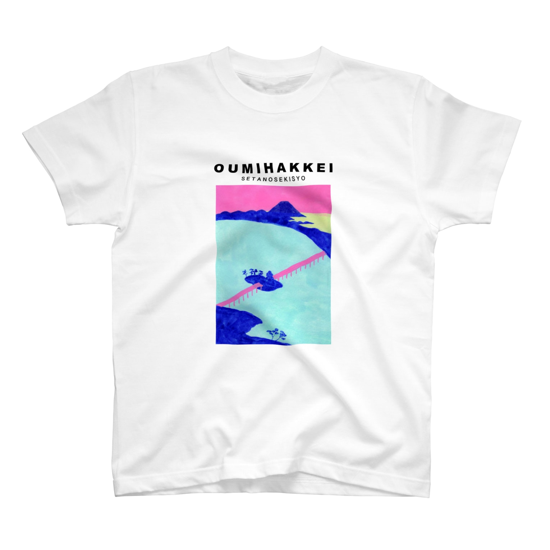 AmiiのOUMIHAKKEI 瀬田夕照 T-shirts