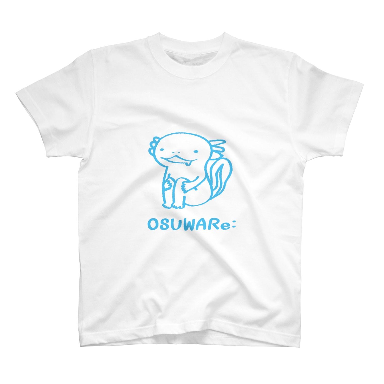 OSUWARe:のウーパールーパーくん T-shirts