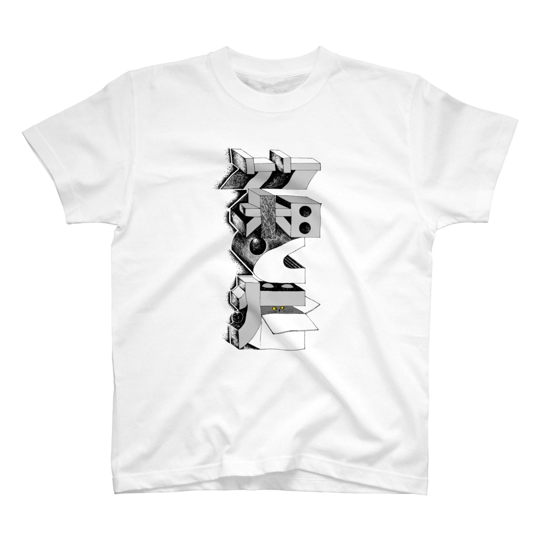 ron929の箱と猫 T-shirts