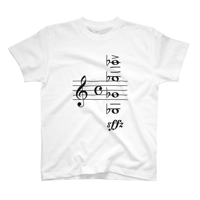 ハゲモールの【楽譜】ドイツ音名「下衆の極み」 T-shirts