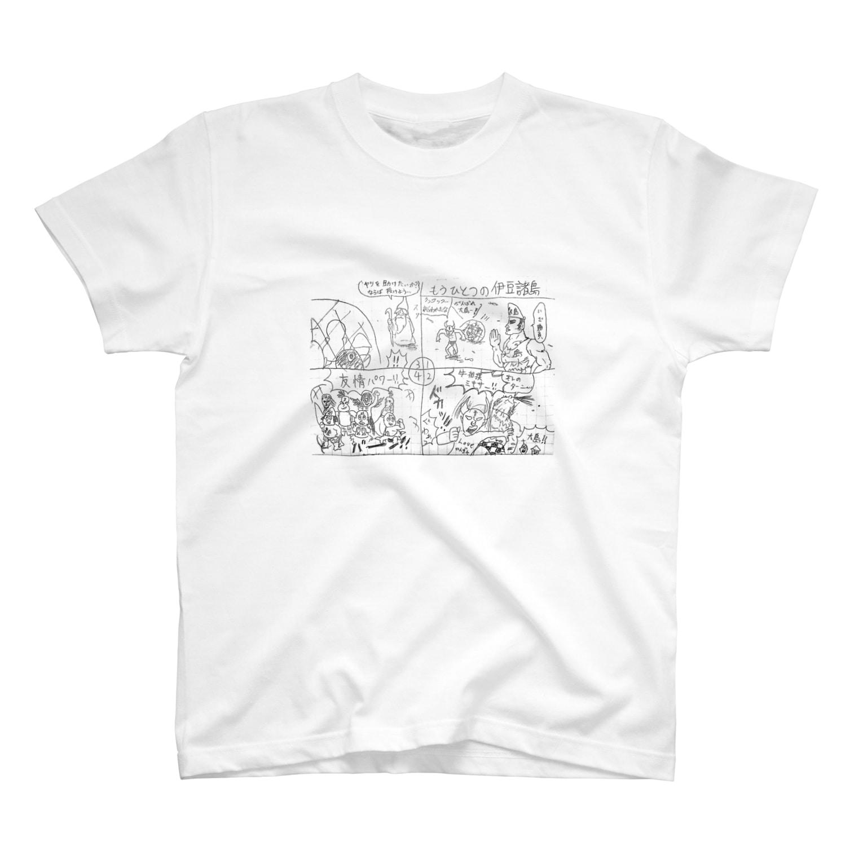 小出詩織@伊豆諸島へ行こうのイズアイランズ4コマグッズ T-shirts