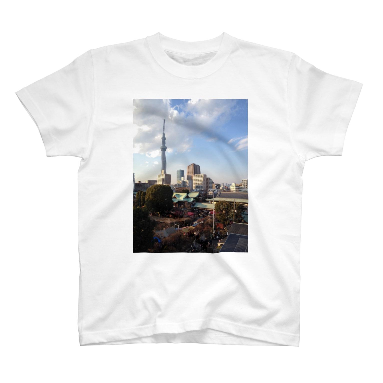高橋賢司のスカイツリーと合格祈願 T-shirts
