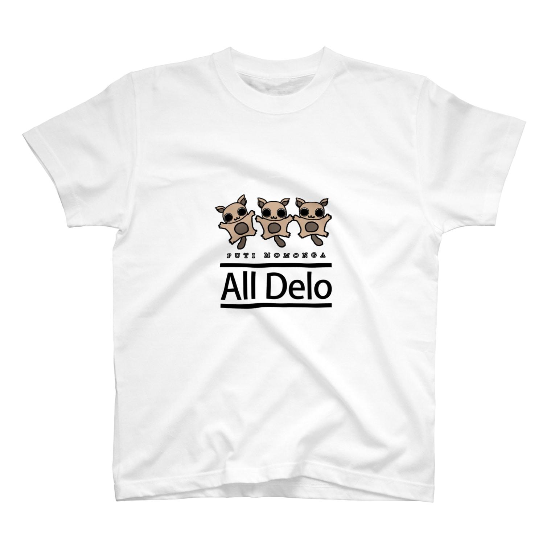 United Sweet Soul MerchのAll Delo - PUTI MOMONGA T-shirts