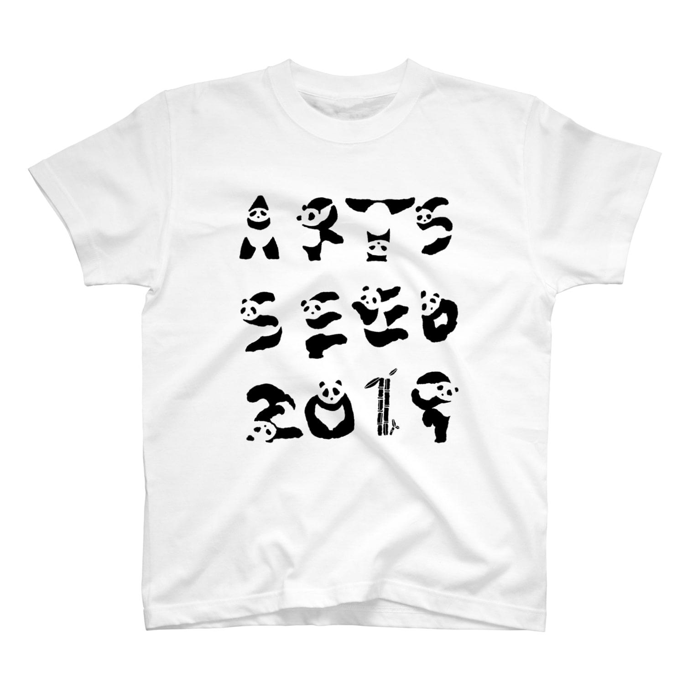 ARTS SEED OKITAMA 2019のASO2019×菊地純 パンダ! T-shirts
